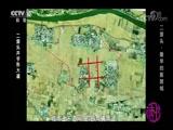 《读书》 20171010 二里头·最早的紫禁城