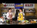 苗准美食 2017.10.04 - 厦门电视台 00:13:25