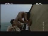 《魅力纪录》 20130228 南海Ⅰ号 第二集 历史密码