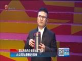 《贵州新闻联播》 20171013