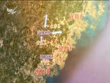 厦视直播室 2017.10.14 -厦门电视台 00:46:50