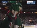 [NHL]常规赛:哥伦布斯蓝衣VS明尼苏达狂野 第3节