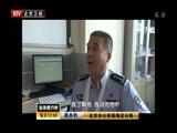 [法治进行时]五旬民警巡逻受伤 社区百姓争先探望