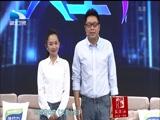 《大王小王》 20171017 餐厅服务生的变形记