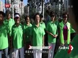 《特别关注-北京》 20171017