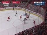 [NHL]常规赛:华盛顿首都人VS底特律红翼 第2节