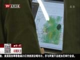 [特别关注-北京]科技人员聚焦十九大报告 在创新上加把劲儿