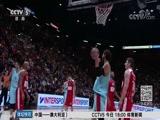 [篮球]欧洲篮球联赛:巴塞罗那迎来三连败(快讯)