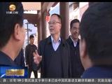 《甘肃新闻》  20171105
