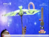 [黄金100秒]绝活《郭氏顶技》 表演:郭国直