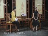 """解救""""地贫""""之路 名医大讲堂 2017.11.10 - 厦门电视台 00:25:59"""