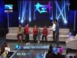 [大王小王]李飞的父母亮相节目 迎来大团圆