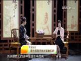 """孕期不做""""糖妈妈"""" 名医大讲堂 2017.11.13 - 厦门电视台 00:26:21"""