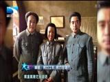 [大王小王]黄薇从主持人转型为演员遇到很多困难