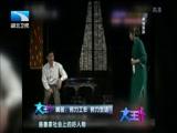[大王小王]黄薇和王为念现场即兴表演