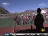 [综合]我是体育教师:藏区体育引路人夏多扎西(晨报)