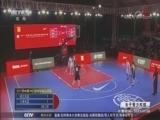 [篮球]三对三联赛女子青少年组:浙江VS上海