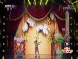 [黄金100秒]气球秀《龙凤呈祥》 表演:宋宪金