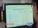[贵州新闻联播]贵州:打通数据资源 为精准扶贫提供大数据支撑