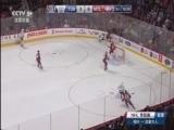 [NHL]常规赛:多伦多枫叶VS蒙特利尔加拿大人 第三节