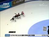 [武大靖]男子1000米 武大靖首尔站收获第四