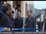[甘肃新闻]时政要闻 20171119
