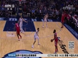 [NBA]火箭客场击败灰熊 送给对手四连败(新闻)