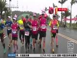 [田径]中国-东盟国际马拉松赛肯尼亚选手折桂(快讯)