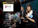 《收藏马未都》 20171118 《东方奇葩景泰蓝》(三)
