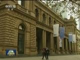 [视频]自民党退出 德国组阁谈判失败