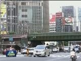 [视频]国际联播快讯
