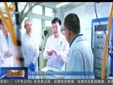 [甘肃新闻]十九大代表在基层 刘维民:勇敢担当科技强国使命