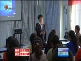[贵州新闻联播]六盘水市政协:发挥优势汇聚力量 助推脱贫攻坚