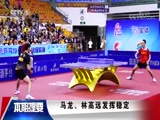 《体坛快讯》 20171122