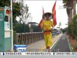 农民跑者邓良华:环中国跑一万公里 挑战自我完成梦想