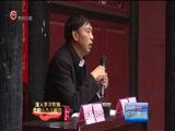 《贵州新闻联播》 20171126