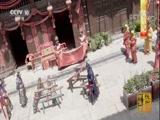 《中国影像方志》 第31集 陕西宁强篇 00:37:55