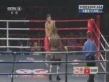 [拳击]IBF轻重量级洲际拳王争霸赛 孟繁龙VS丹索