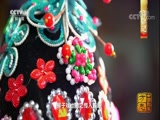 《中国影像方志》 第37集 湖北鹤峰篇 00:37:22