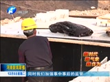 《河南新闻联播》 20171205