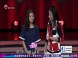 [非常完美]台湾女生奕璇告白方嘉煜失败