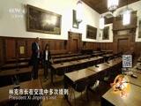 [远方的家]一带一路(268)德国 杜伊斯堡:探访杜伊斯堡市政厅