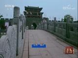《东方往事》 第一集 浴火重生 00:49:32