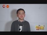 台海视频_XM专题策划_2081 吴浩杰 文明厦门 00:02:15