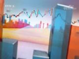 《市场分析室》 20171213