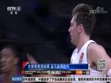 [篮球]东契奇表现抢眼 皇马男篮赢得胜利(快讯)