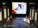 关上食道损伤的大门 名医大讲堂 2017.12.14 - 厦门电视台 00:25:35