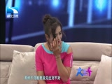 《大王小王》 20171219 我爱钢管舞