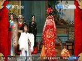 韩琪认母(2) 斗阵来看戏 2017.12.20 - 厦门卫视 00:49:06