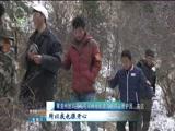 《青海新闻联播》 20180107